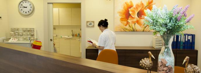 Больница Асута, приемная комната