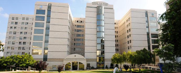 Больница Бейлинсон, кампус