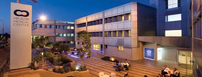 Герцлийский Медицинский центр, вид с улицы