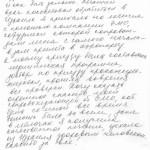 testimonial scan