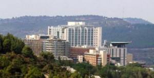 hadassah icon 300x153 - Addasah Medical Center