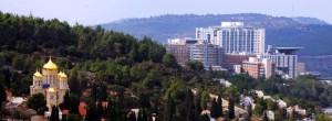 hadassah outside 300x110 - Больница Хадасса в Иерусалиме