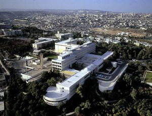 300x228 - Haddasah Hospital in Israel