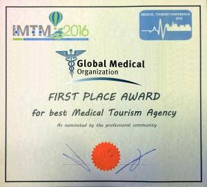avarde 300x271 - Global Medical - победитель в номинации «Лучшая компания по организации медицинского туризма в Израиле»