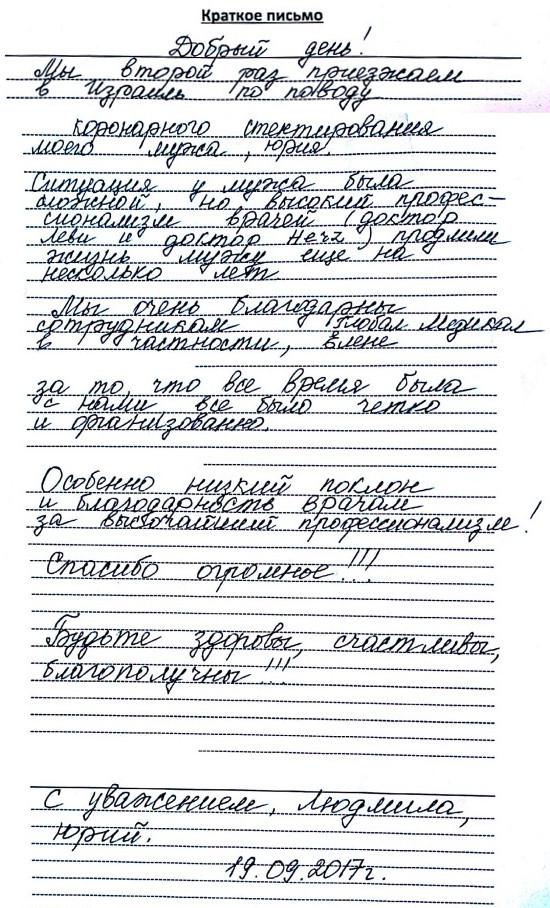 gmo-otzyv432